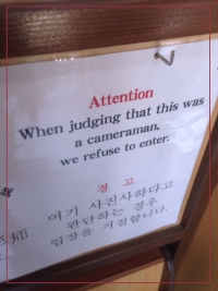 foto: attention when judging that this was a cameraman